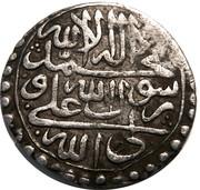 1 Abbasi - Husayn Safavi (Type D; Yerevan mint) – reverse