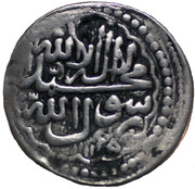 HOTAKI - Mahmud Shah – reverse