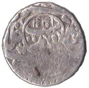 Abbasi - Safi I Safavi  (Rasht mint).Error – obverse