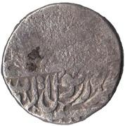 Abbasi - Safi I Safavi  (Rasht mint).Error – reverse