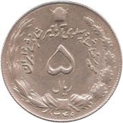 5 Rials - Mohammad Rezā Pahlavī -  obverse
