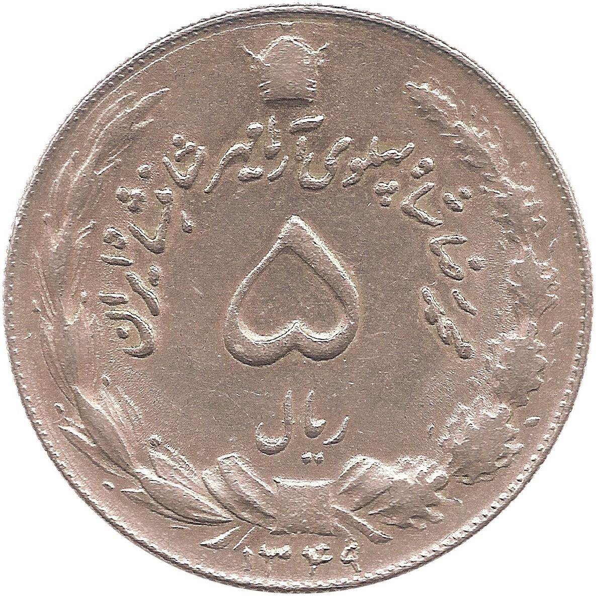 dating monede iraniene)