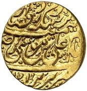 ¼ Mohur - Mohammad Hasan Qajar – obverse