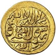 ¼ Mohur - Mohammad Hasan Qajar – reverse