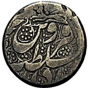 1/2 Qiran - Nasir al-Din Shah (Qazvin mint) – obverse