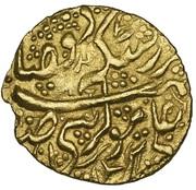 ¼ Mohur - Agha Mohammad Khan Qajar -  obverse