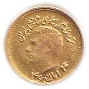 ¼ Pahlavi - Mohammad Reza Pahlavi -  obverse