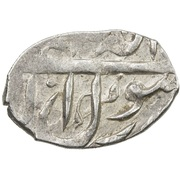 1 Bisti - Safi I Safavi (Type A; Qazvin mint) – reverse