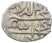 1 Bisti - Abbas I Safavi (Isfahan mint) – reverse