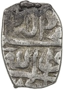 1 Bisti - Abbas I Safavi (Yerevan mint) – reverse