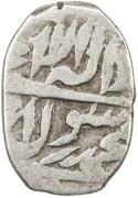 1 Bisti - Safi I Safavi (type B; Baghdad mint) – reverse