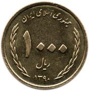 1000 Rials (Half of Sha'ban) -  obverse
