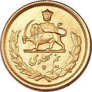 ½ Pahlavī - Mohammad Rezā Pahlavī -  reverse