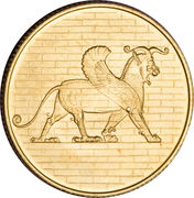 500 Rials - Mohammad Rezā Pahlavī (Winged Lion)