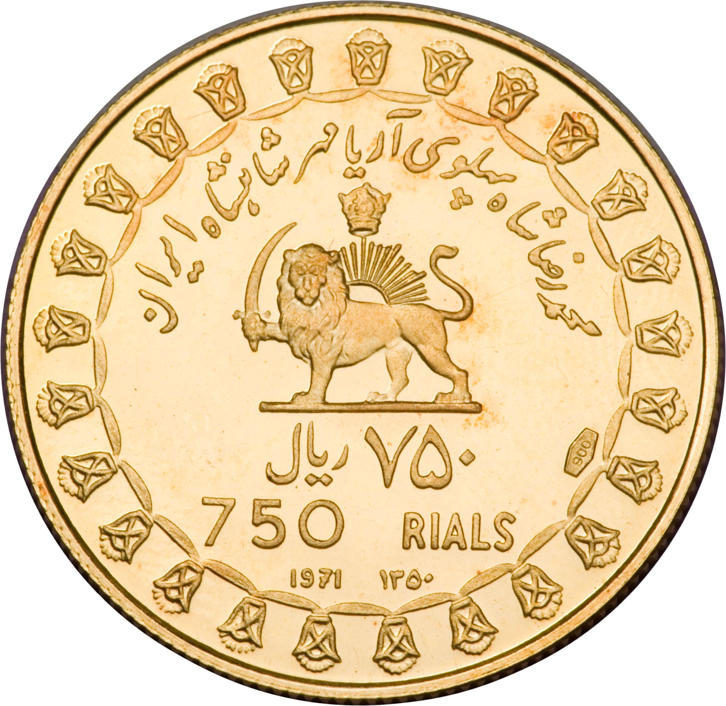 Persian Empire: Mohammad Rezā Pahlavī (Persian Empire)