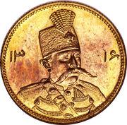 ½ Tumân - Moẓaffar od-Dīn Qājār (Pattern issue) – obverse