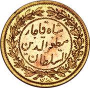 ½ Tumân - Moẓaffar od-Dīn Qājār (Pattern issue) – reverse