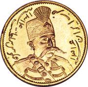 1 Tumân - Moẓaffar od-Dīn Qājār (Pattern issue) – obverse