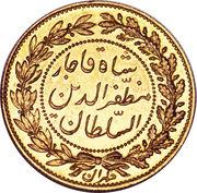 1 Tumân - Moẓaffar od-Dīn Qājār (Pattern issue) – reverse