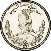 1000 Dīnār - Moẓaffar od-Dīn Qājār (Pattern issue) – obverse