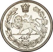 1000 Dīnār - Moẓaffar od-Dīn Qājār (Pattern issue) – reverse