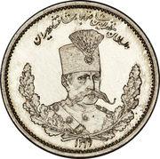 2000 Dīnār - Moẓaffar od-Dīn Qājār (Pattern issue) – obverse