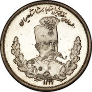 5000 Dīnār - Moẓaffar od-Dīn Qājār (Pattern issue) – obverse