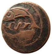 Falus - Fat'h Ali Qajar (Hamadan mint) – obverse