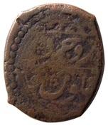 Falus - Fat'h Ali Qajar (Borujird mint) – reverse
