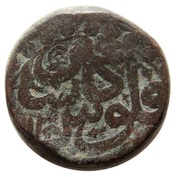 Falus - Husayn Safavi (Kashan mint) – reverse