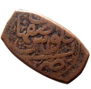 Falus - Husayn Safavi (Isfahan mint) – reverse