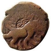 Falus - Tahmasp II Safavi (Kashan mint) – obverse