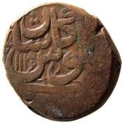 Falus - Tahmasp II Safavi (Kashan mint) – reverse