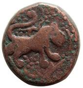 Falus - Safavid dynasty (Shiraz mint) – obverse