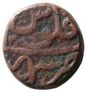 Falus - Safavid dynasty (Shiraz mint) – reverse
