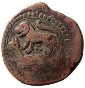 Falus - Safavid dynasty (Rasht mint) – obverse