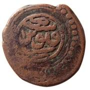 Falus - Safavid dynasty (Rasht mint) – reverse
