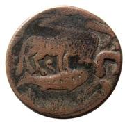 Falus - Abbas III Safavi (Qazvin mint) – obverse