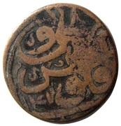 Falus - Abbas III Safavi (Qazvin mint) – reverse