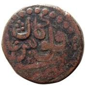 Falus - Safavid dynasty (Kashan mint) – reverse