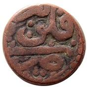 Falus - Husayn Safavi (Tabriz mint) – reverse