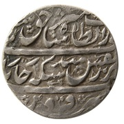 1 Abbasi - Ashraf Hotaki (Qazwin mint) – reverse