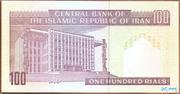 100 Rials (Islamic Republic) – reverse