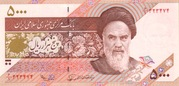5,000 Rials (Ruhollah Khomeini, 1st issue) – obverse