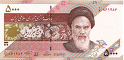 5,000 Rials (Ruhollah Khomeini, 2nd issue) – obverse