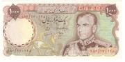 1 000 Rials (Mohammad Rezā Pahlavī) – obverse