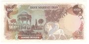 1 000 Rials (Mohammad Rezā Pahlavī) – reverse