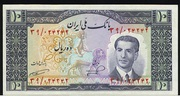 10 Rials (Mohammad Rezā Pahlavī) – obverse