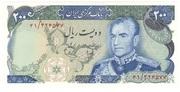 200 Rials (Mohammad Rezā Pahlavī) – obverse