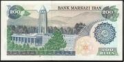 200 Rials (Imam Reza shrine) – reverse